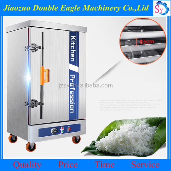 Hot sale professional hotels electric and Gas rice steaming cabinet/dumpling steamer making machine
