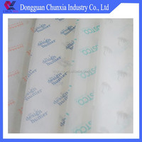 Fresh flower packing paper/printed copy paper