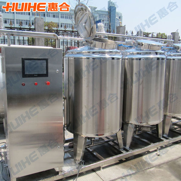 Industrial Tank CIP Washing Systems