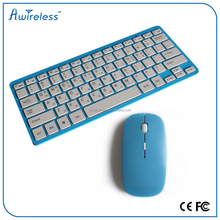 wireless mouse keyboard, bluetooth keyboard for android laptop/psp/tablet pc