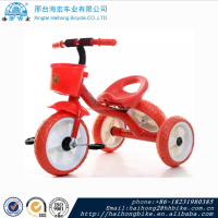 2016 beautiful design baby stroller tricycle/cute baby tricycle/rickshaw tricycle