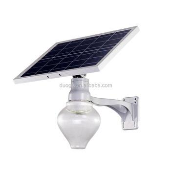 Solar LED Garden Lights All In One Type Solar Peach Light Solar LED Street  Lights