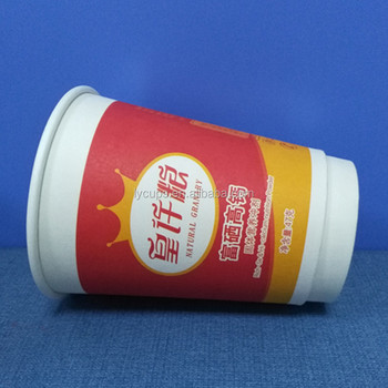 12oz dog food cup and clip paper cup coffee to go with design