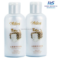 Whitening milk bath shower gel/OEM wholesale hotel liquid soap skin whitening baby shower gel in Bulk whitening milk bath shower