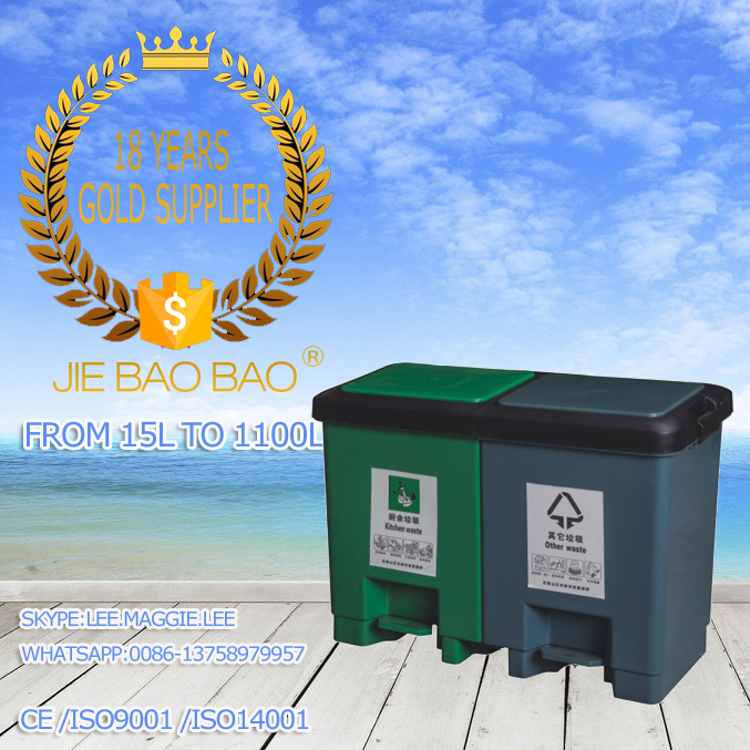 JIE BAOBAO! PLASTIC TOUCHLESS 15 LITER OFFICE TRASH CONTAINER