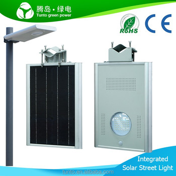 Best Solar street light 5W with motion sensor all in one outdoor LED Integrated Warranty quality ip65 outdoor