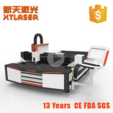 New Product On China Market About Fiber Laser Optic Cables Cutting Machine