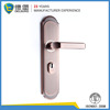 Double Chrome Reliance Door Handle Lock