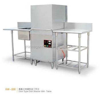 restaurant washing machine