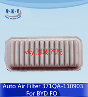 Auto Air Filter 371QA-110903 For BYD