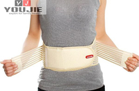 magnetic waist trimmer belt orthopedic back support waist guard