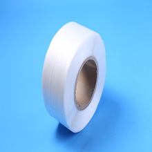 plastic strapping band PP Semi transparent packing belt