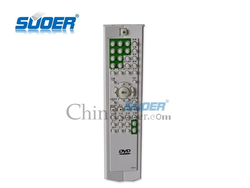 Suoer DVD Remote Control Universal Remote Control for DVD Player with Superb Quality
