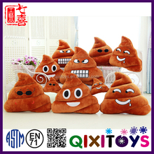Funny pillows promotional toys creative emoji cushion plush unique design emoji poop pillow factory china