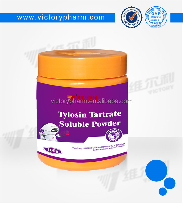 tylosin tartrate soluble powder for poultry, pigeon medicine,