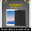 iPadair Carbon Fiber PC Tablet Mobile Phone Case Cover