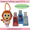 Hot selling cute animal hand sanitizer cover