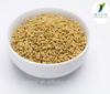 Free Sample High Quality Pharma Grade Fenugreek Seed Extract 4-Hydroxyisoleucine