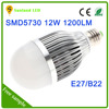china Manufacturer high quality smd 5730 12w energy saving bulbs,e27 led bulb with prices