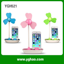 YGH521 Haptime Promotion Gift USB Fan With Phone Holder