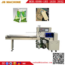 Best Price Automatic Ice Lolly/Lollipop Bag Packing Machine with Bottom Film Pillow