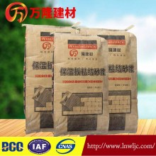 Factory price adhesive mortar thermal insulation