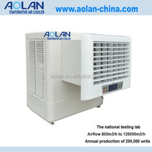 4000m3/h wall mounted air coolers/fan motor for air cooler/noiseless air cooler