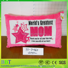 Happy Mothers day! Wholesale plush car/chair cushion for mom