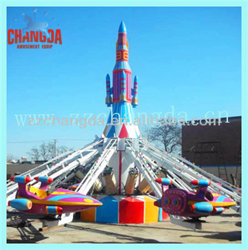 kids playground equipment helicopter for sale