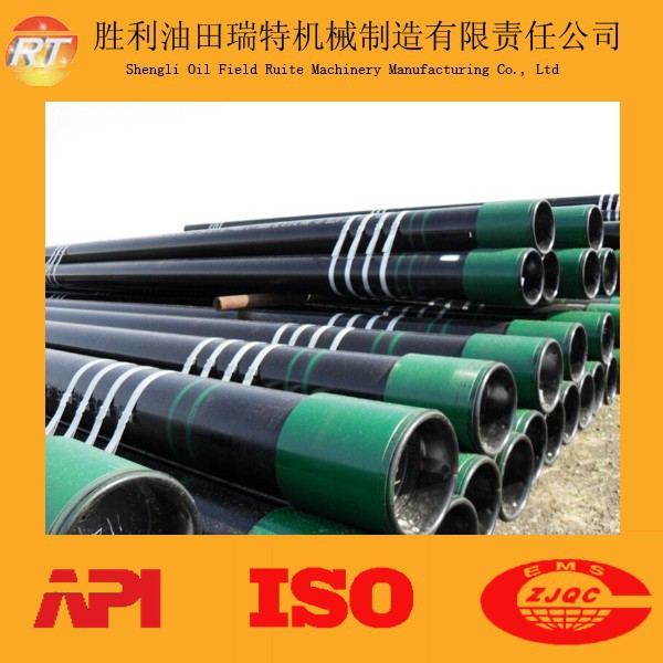 API 5CT high grade steel casing, well casing, oil well casing pipe good price