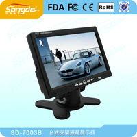 Car rear view system with 7 inch mirror monitor USB SD MP5