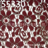 150cm width plain style shiny nylon lace fabric for wed dress