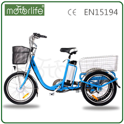 MOTORLIFE/OEM EN15194 cheap Three wheel electric bicycle bike ,3 wheel electric bicycle adult