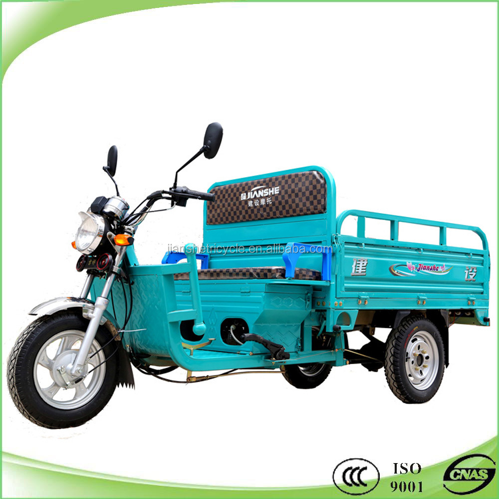 Jianshe 125cc three wheel scooter for sale