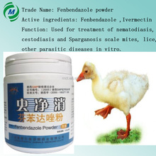 veterinary medicine Fenbendazole powder on sale Used for treatment of nematodiasis