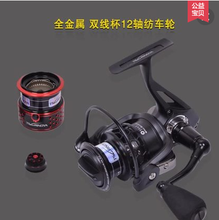 High power 11+1Ball Bearing Spinning Spool Fishing Reel with Aluminum spool
