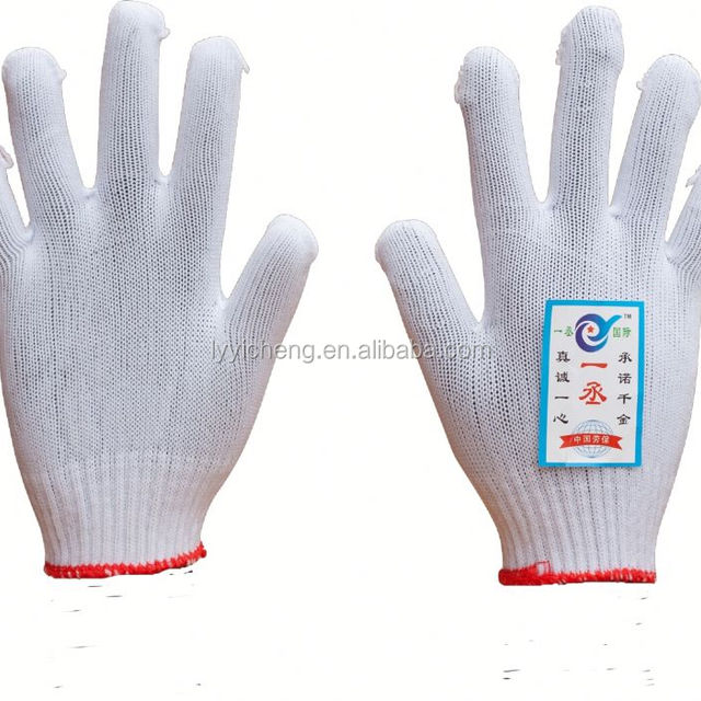 7/10 gauge white knitted cotton gloves manufacturer in china/cheap industrial work gloves