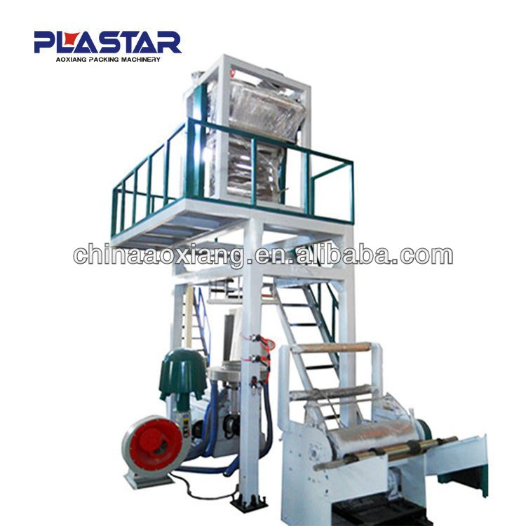 SD-1000 high quality crushing plastic film extruder machine