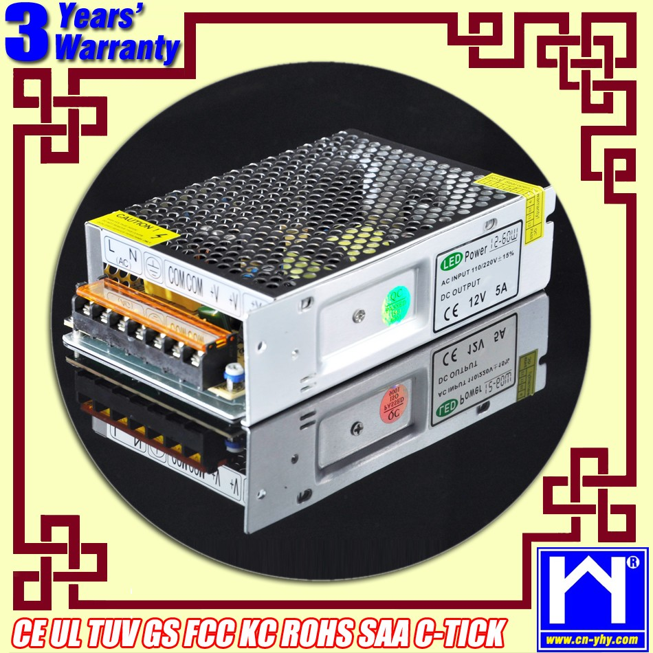24V 5A metal box power supply