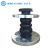 Stainless steel flexible water pump connector general rubber expansion joints