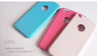 2015 chic fashion 4.7 inch phone case for iPhone 6 6s simple back cover with pu leather