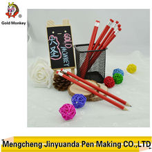 promotional wooden hb pencil with red rubber