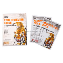 Chinese manufacturer supply medical Tiger Pain Relieving patch active