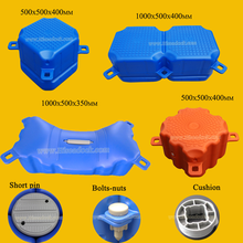 Plastic modular pontoon floats