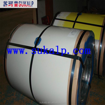 Antistatic(ATE) Polyester Pre-painted Gavanized Coil