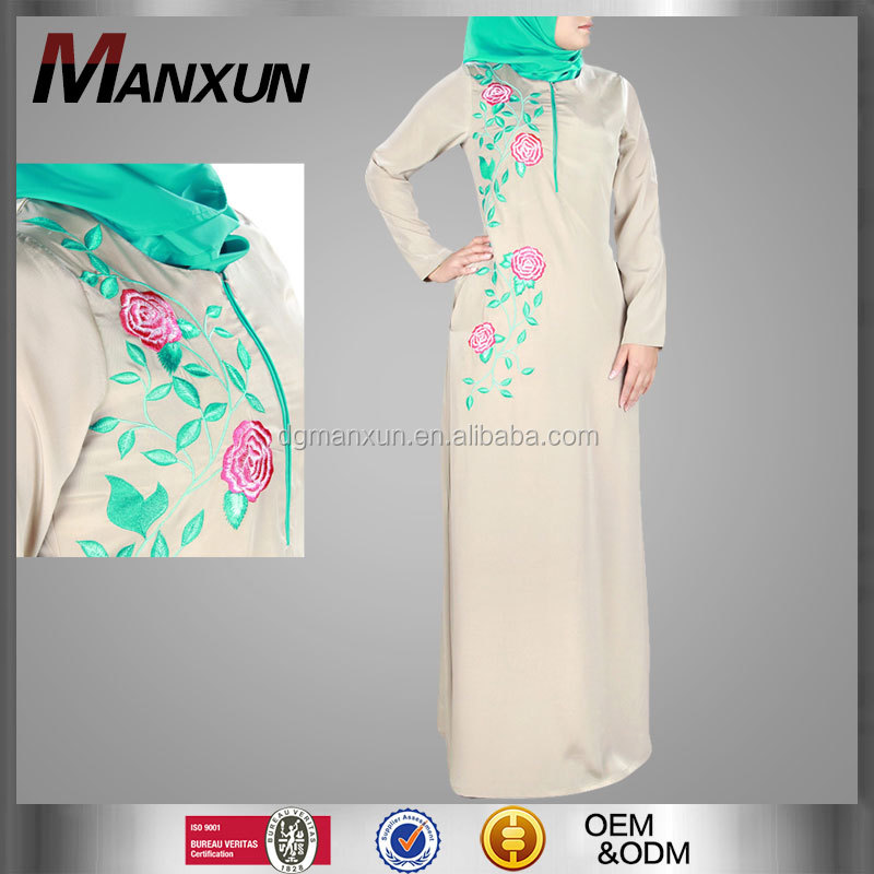 Modern Islamic Clothing For Women Elegant Muslim Long Dress Beautiful Designer Burqa Hotsale Products Exported To Dubai