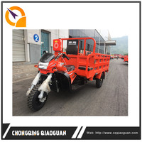 closed/open cargo tricycle factory price
