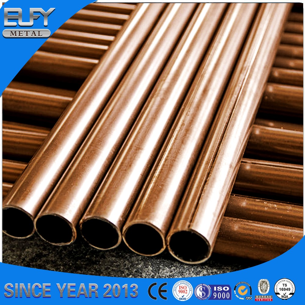 Manufacture we produce C12200 pipe price copper