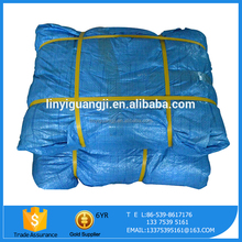 Hot Sell Tough Outdoor Stuff Dustproof Used Tarpaulins
