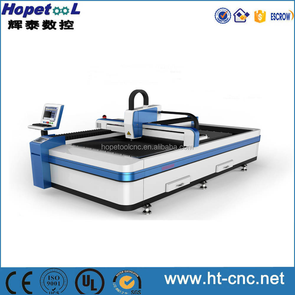 China Great features 1000w fiber laser cutting machine